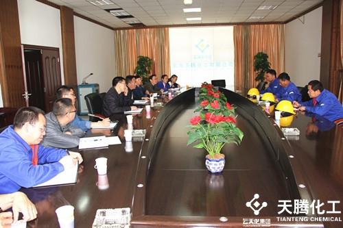 蒋太光及副部长纳志辉一行到天腾化工实地查看安全环保工作执行情况