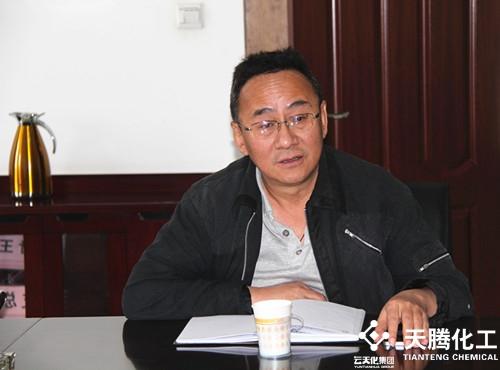 天腾化工总经理张滨